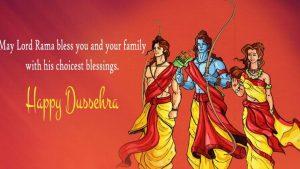 Dussehra 2021 Messages for Son