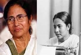 Mamata Banerjee facts in Hindi