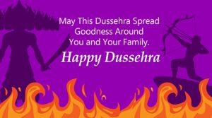 Happy Dussehra 2021 Wishes to Teacher