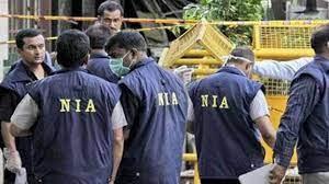 NIA Raid Four people arrested in NIA raid