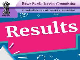 BPSC Result 2021
