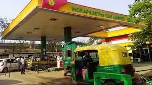 Inflation CNG-PNG became expensive after petrol-diesel