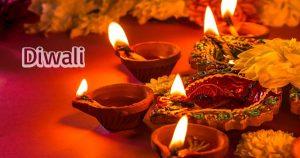 Diwali 2021 Wishes to Police Staff