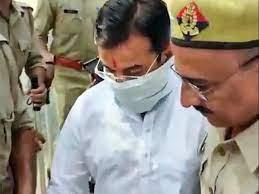 Lakhimpur Kheri violence case